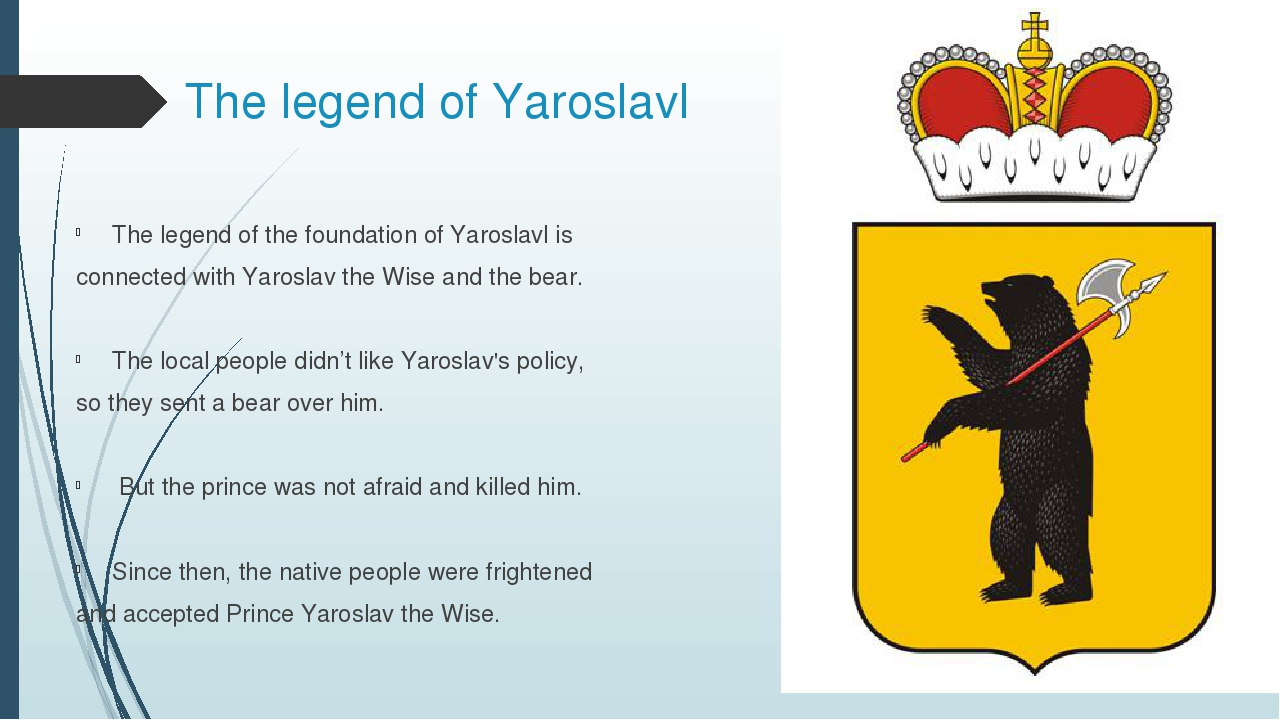 The legend of Yaroslavl The legend of the foundation of Yaroslavl is connecte...
