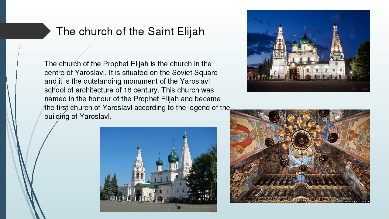The church of the Saint Elijah The church of the Prophet Elijah is the church...