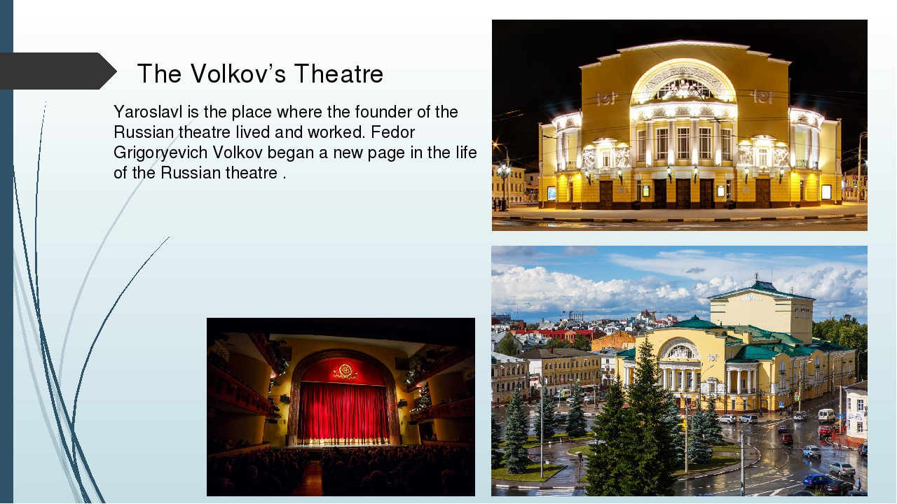 The Volkov's Theatre Yaroslavl is the place where the founder of the Russian...