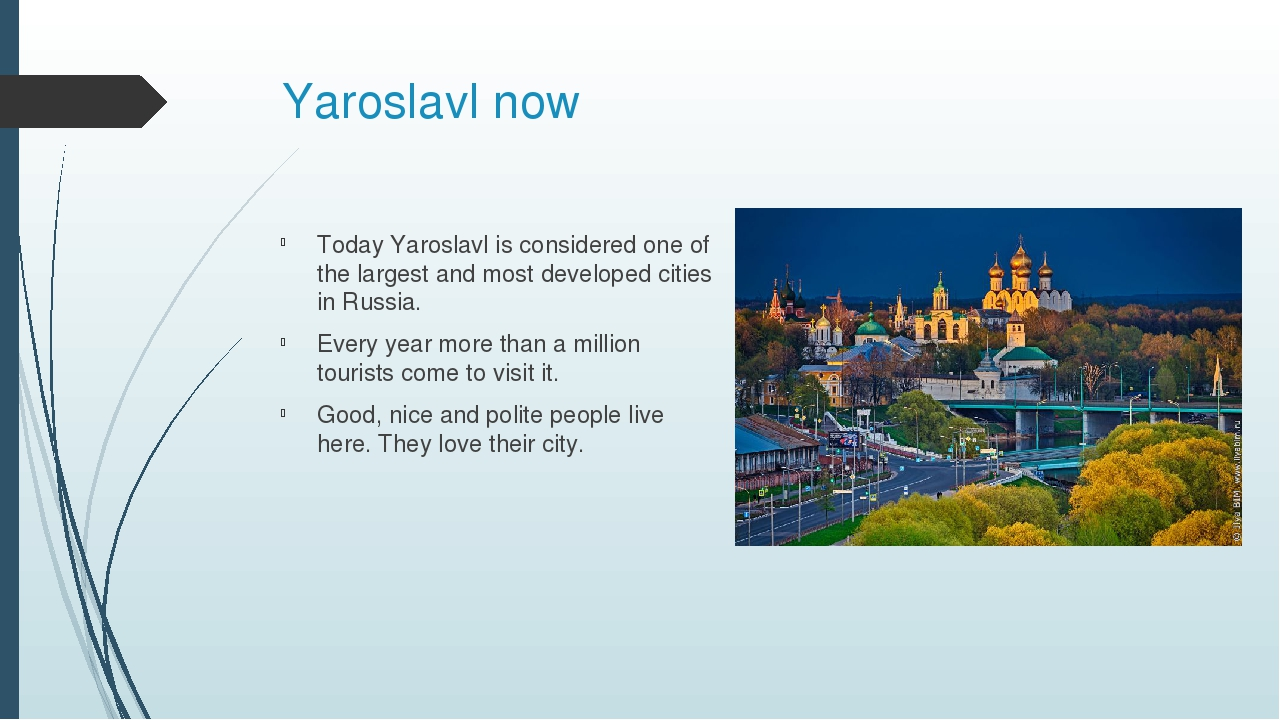 Yaroslavl now Today Yaroslavl is considered one of the largest and most devel...