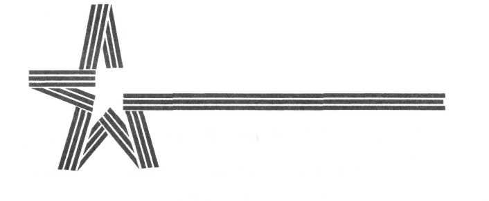 георгиевская лента черно белая картинка площадь чаще