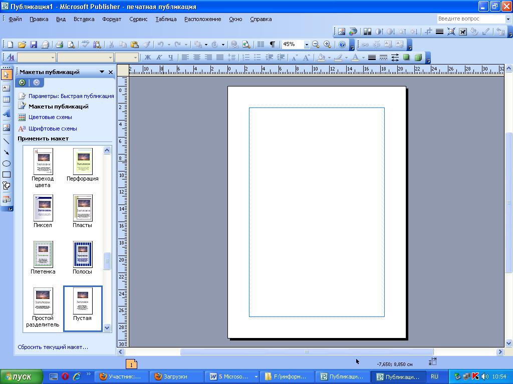 Надписи картинках, как сделать картинку в паблишере