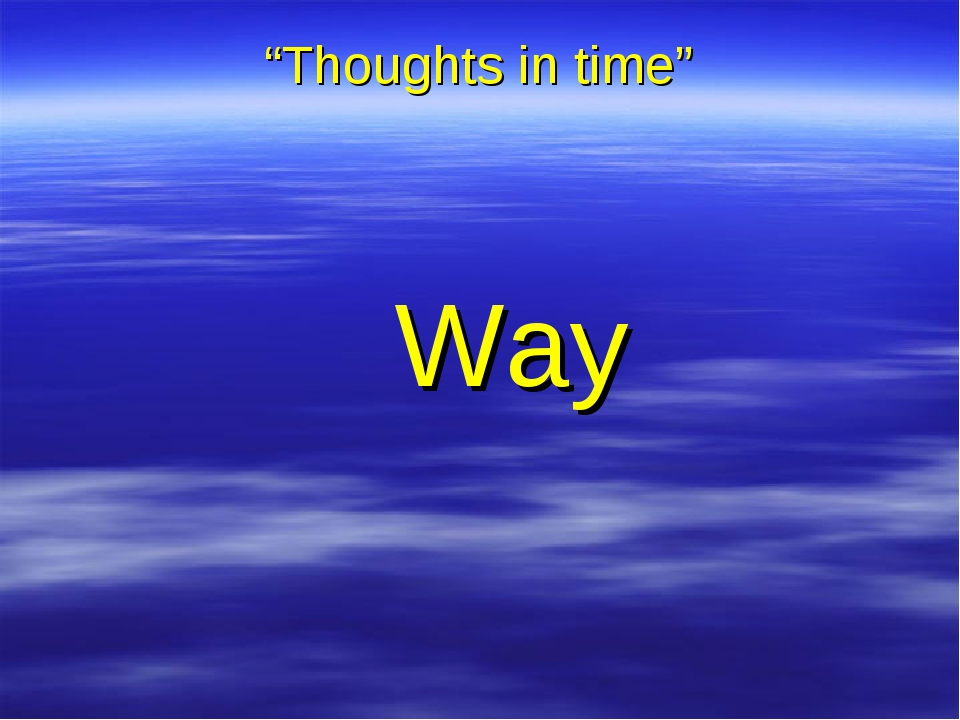 """Thoughts in time"" Way"
