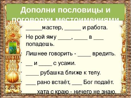 hello_html_2f8ef600.jpg