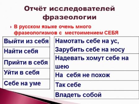 hello_html_m268a9d51.jpg