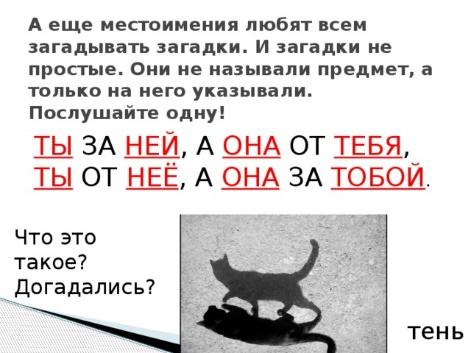 hello_html_m30424132.jpg