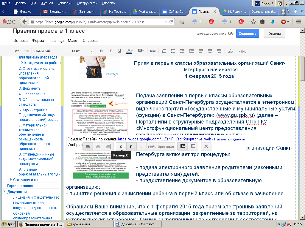 hello_html_m16f1143a.png