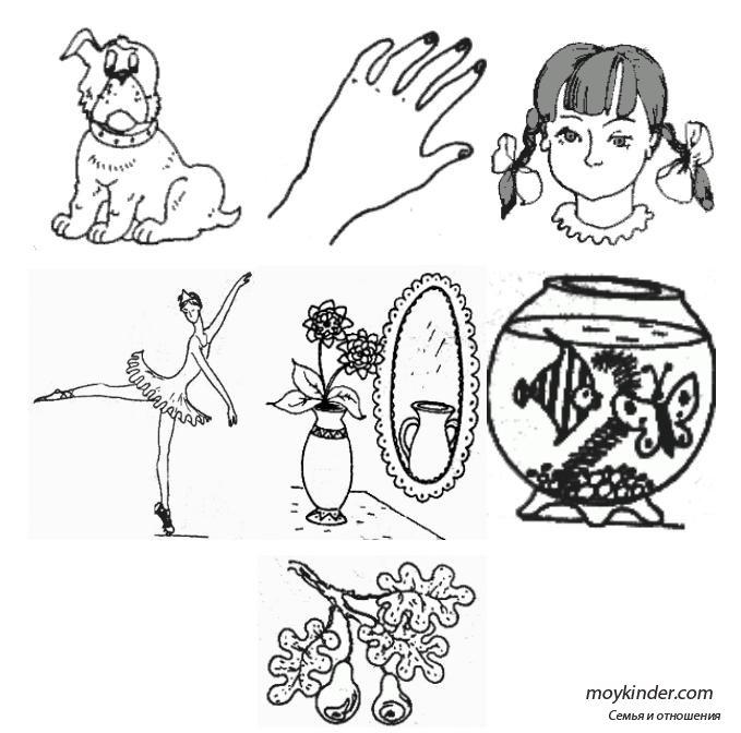 Методики с картинками для дошкольников