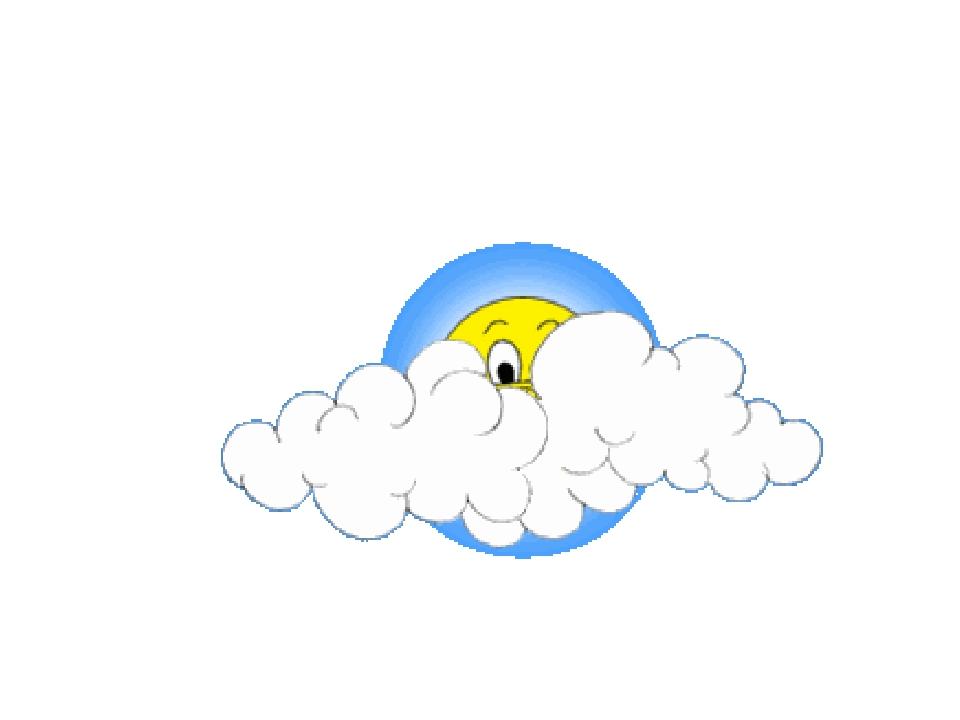 Можно подписать, облака анимация картинки для детей на прозрачном фоне