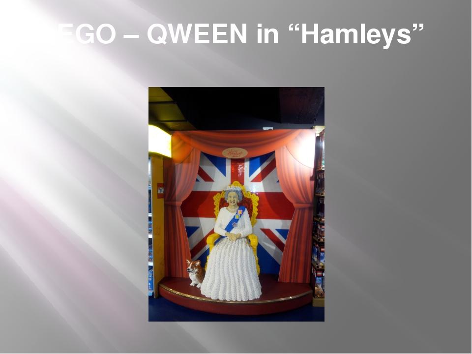 """LEGO – QWEEN in """"Hamleys"""""""