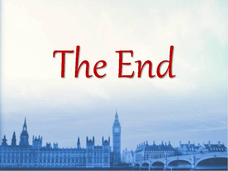 Конец по английски картинка