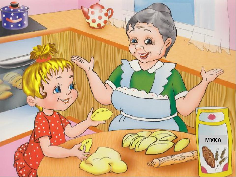 Папины дела картинки для детей