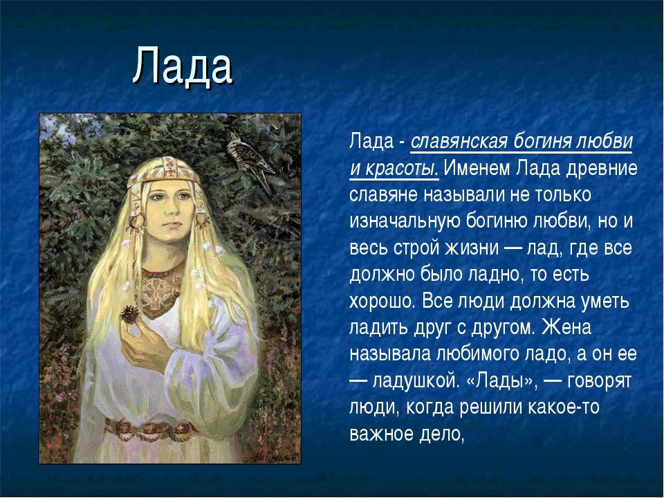 славянские боги картинки с именами языческие основные принципы необходимо