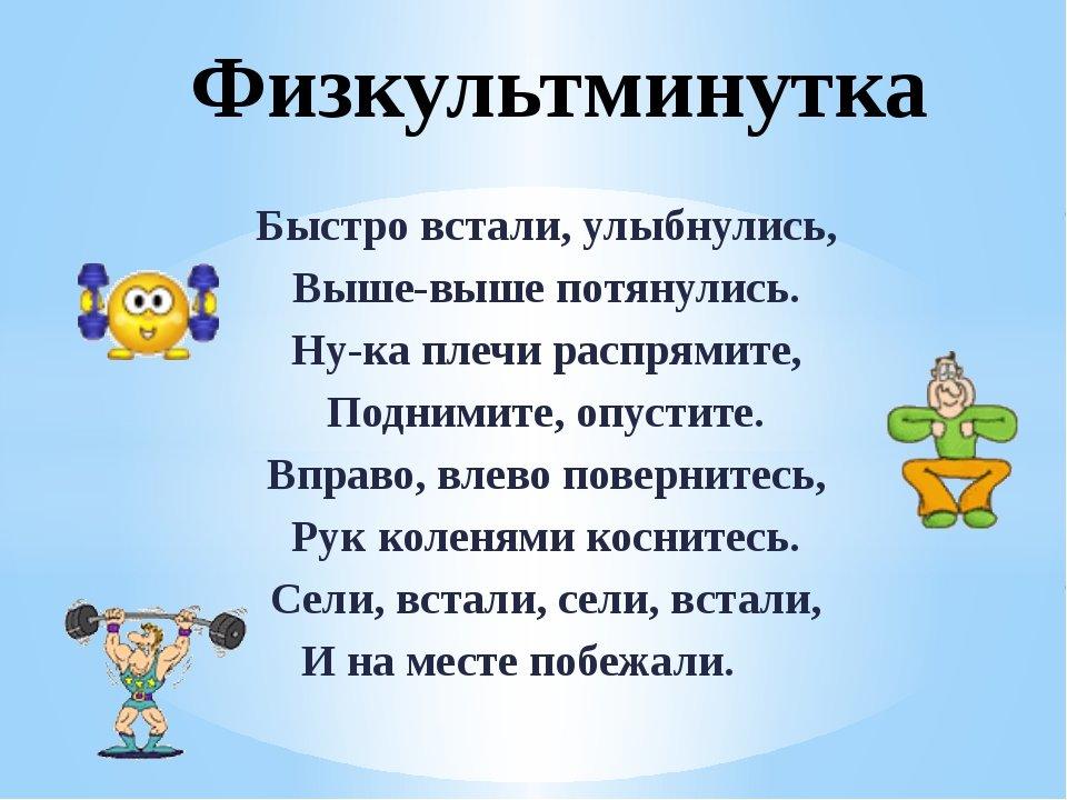 hello_html_m7b9fe996.png