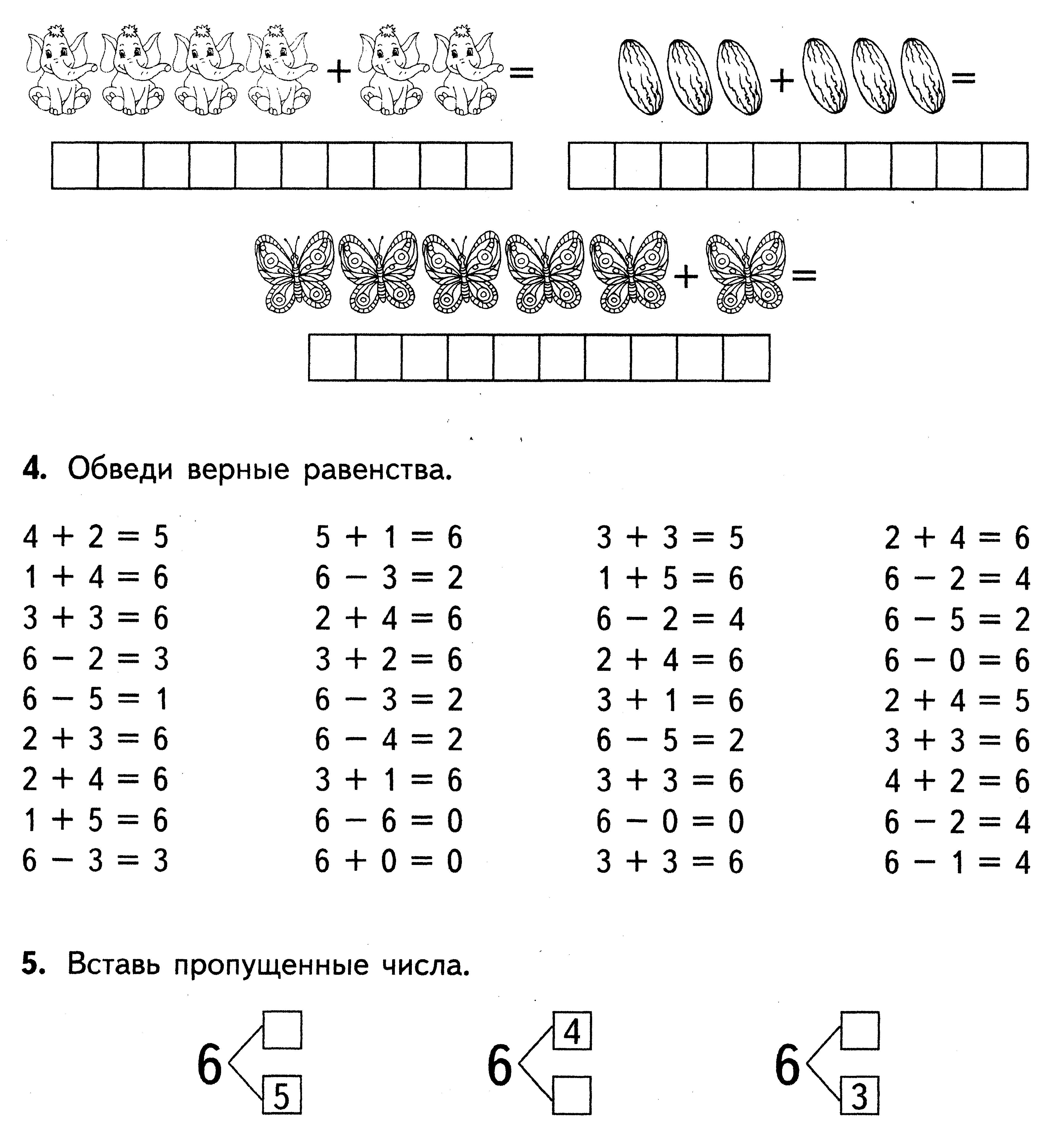 математика картинки решать примеры компактный бесплатный
