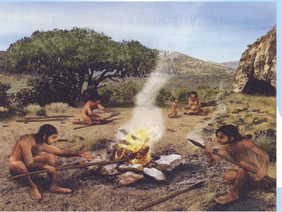 картинки первобытные люди готовят пищу вместо