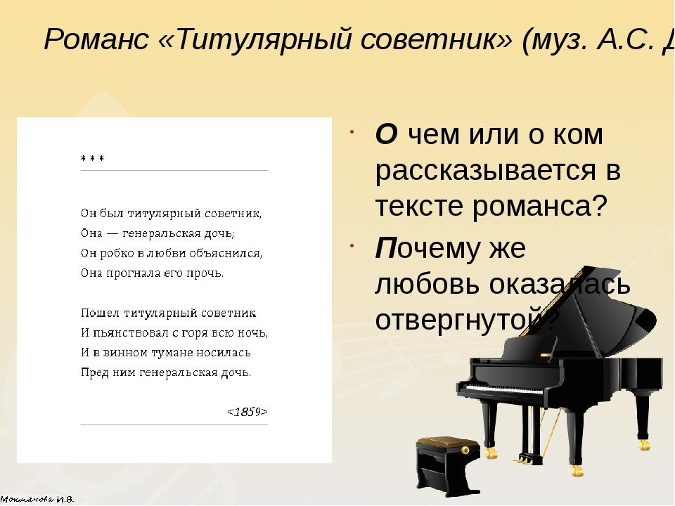 Музыкальный анализ Удивительна точность попадания в содержание образов. Посмо...