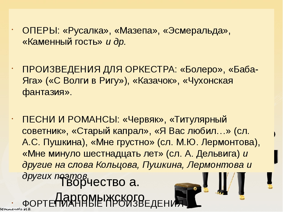 Романс А.С. Даргомыжского «Старый капрал» в исполнении Ф.И. Шаляпина Этот ром...