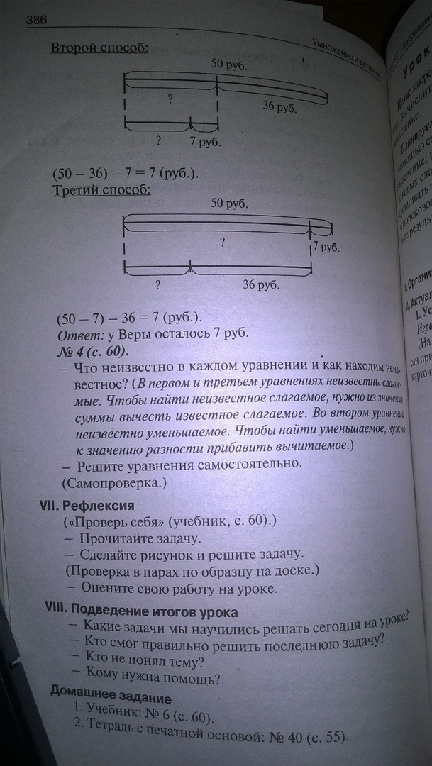 hello_html_33853aa3.jpg