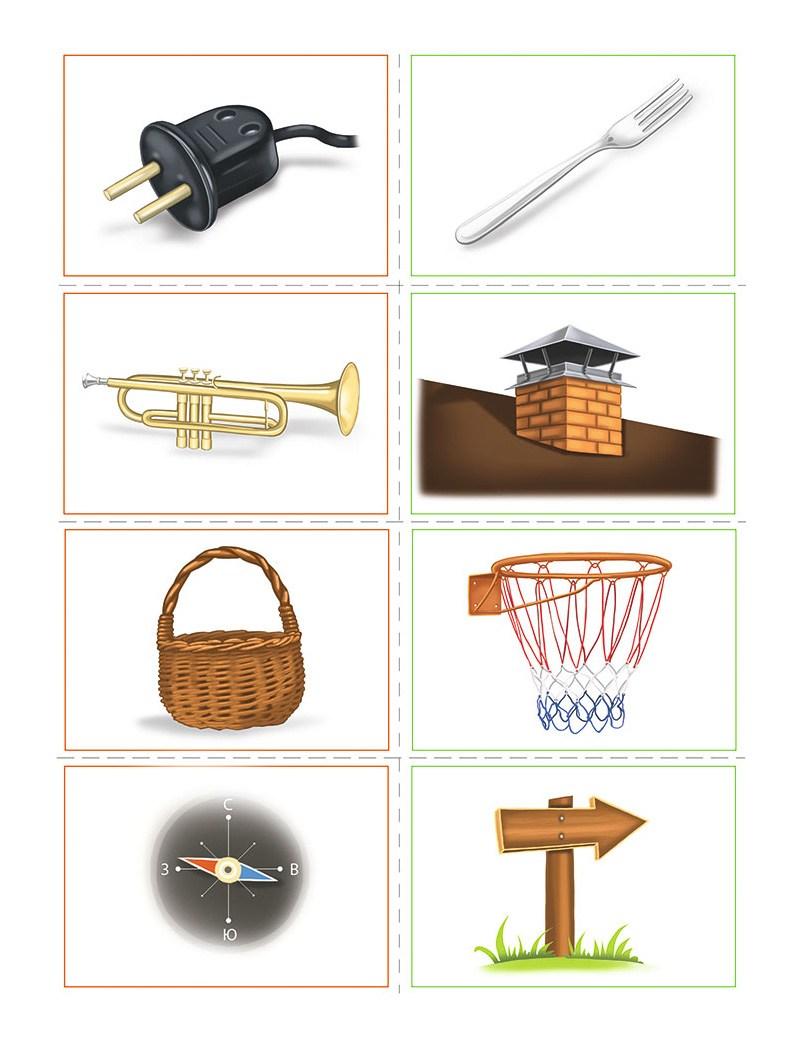 значение картинки на предметах