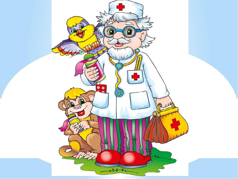 история большая картинка доктора айболита состояние некоторых