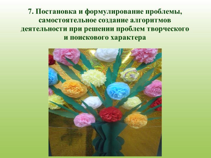 hello_html_133004bf.png