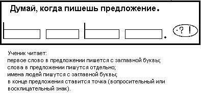 hello_html_7c7f046b.jpg