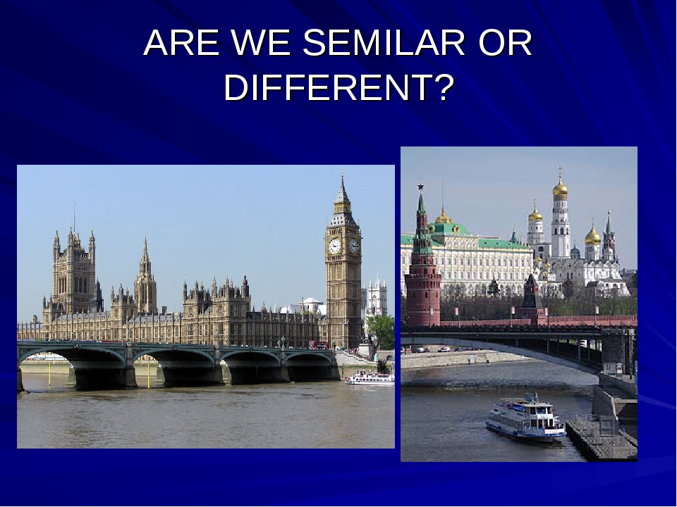 ARE WE SEMILAR OR DIFFERENT?