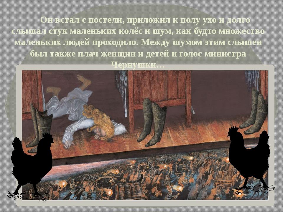 эпизоды в картинках повести черная курица данном разделе