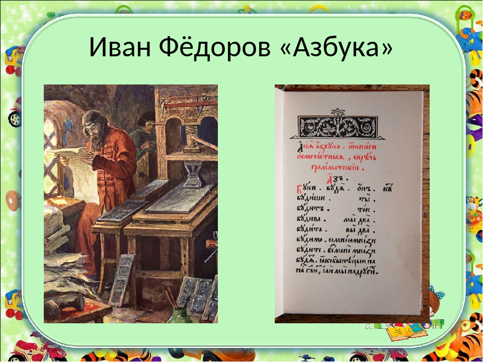 https://ds05.infourok.ru/uploads/ex/062a/000ebfb1-1de8ab7c/img10.jpg
