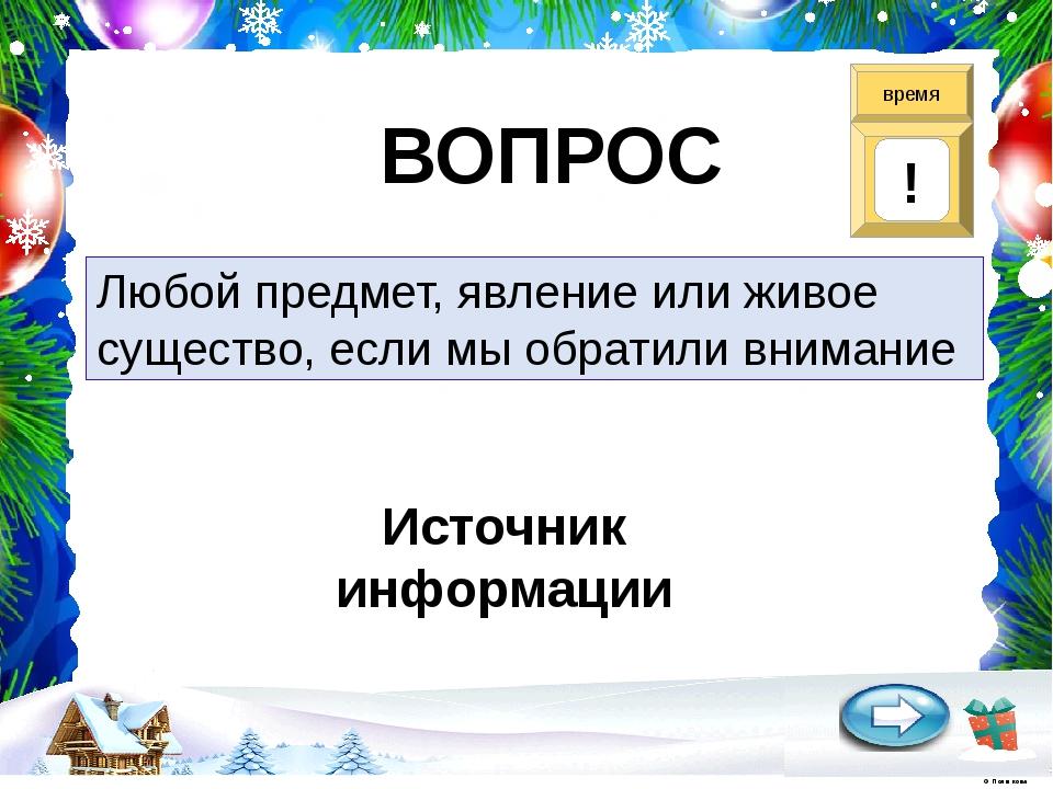 ФИНАЛ ИНФОРМАТИКА © Полшкова В.В., 2019 © Полшкова В.В., 2019