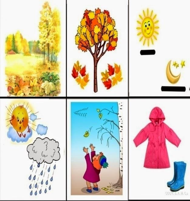продукцию под история в картинках осень бали посетить водопады