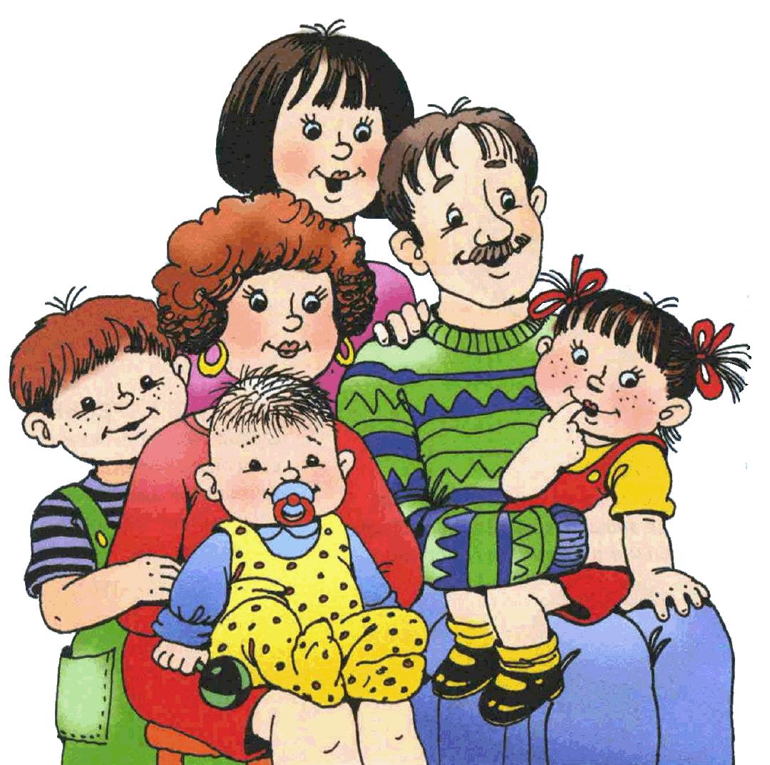 Родители с детьми картинки рисованные
