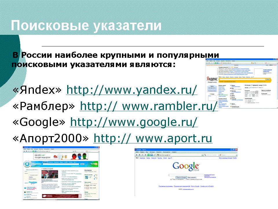 hello_html_m5d475a5d.png