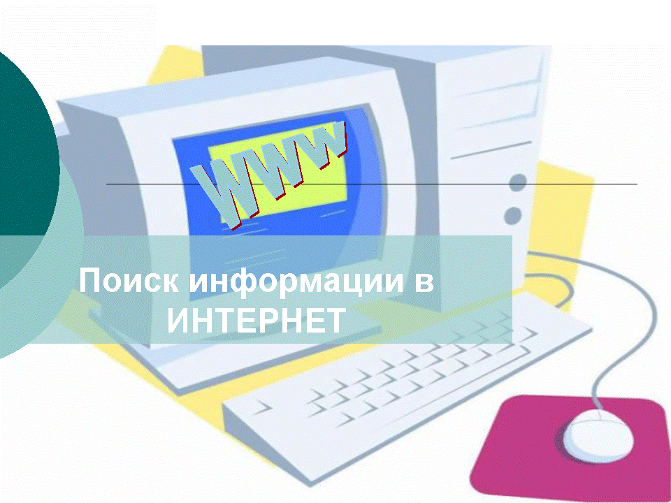 hello_html_m6081cdd4.png