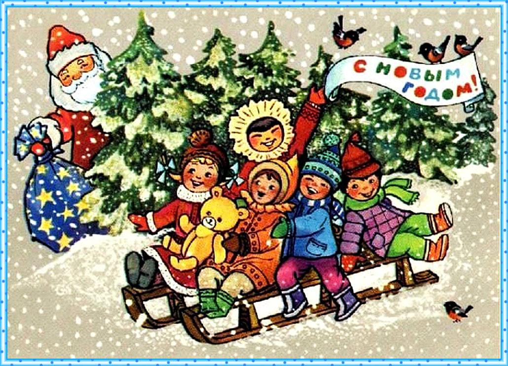 Детские картинки хоровод вокруг елки