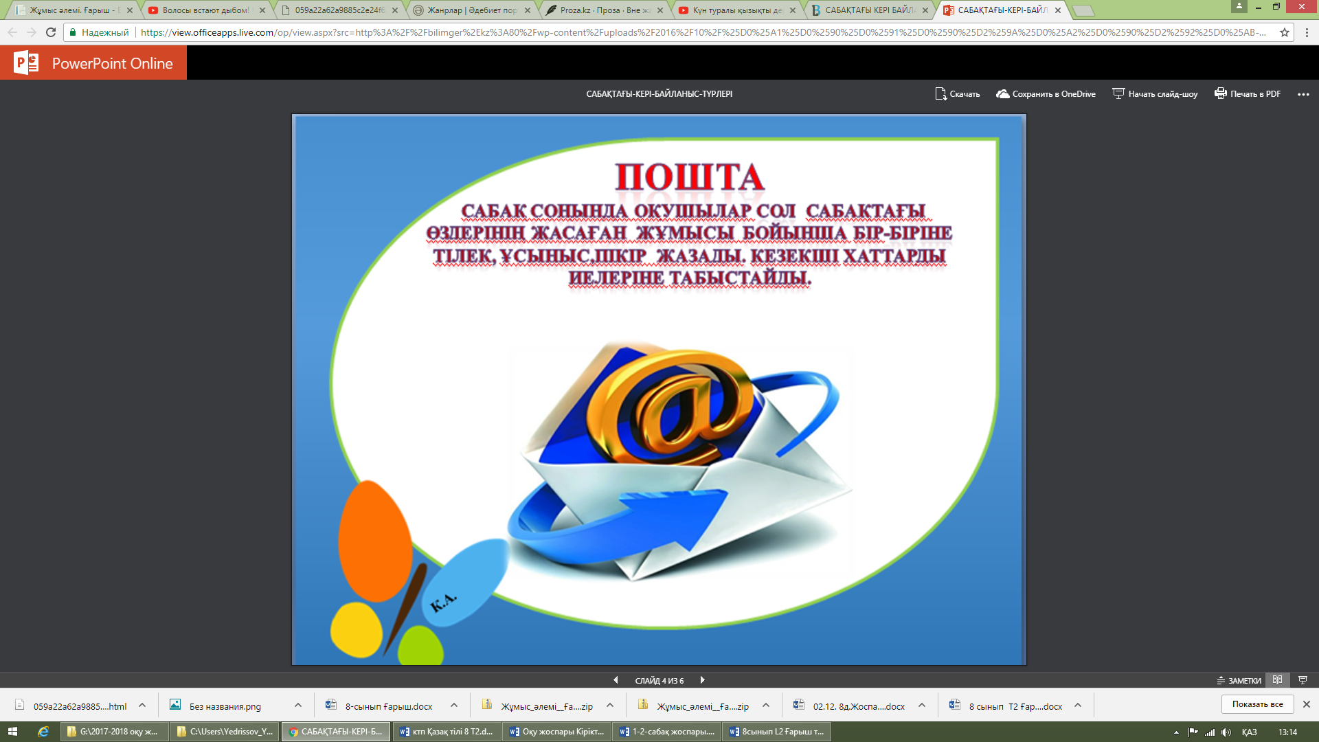hello_html_m67b55033.png