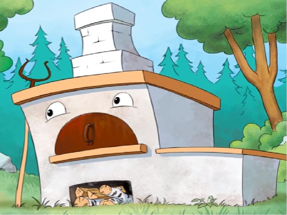 Картинки из сказки гуси лебеди печка