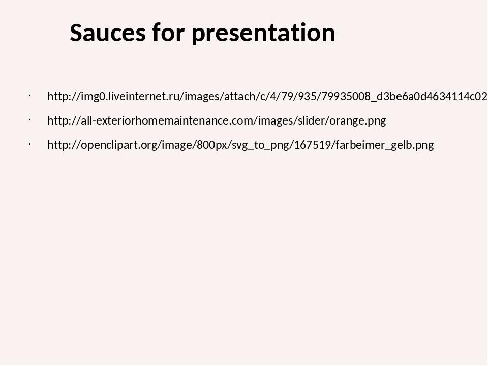 http://img0.liveinternet.ru/images/attach/c/4/79/935/79935008_d3be6a0d4634114...