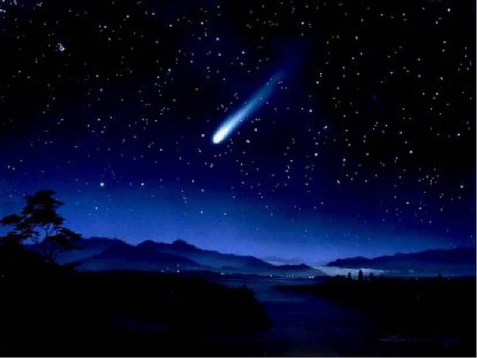 На ночном небе, среди привычных фигур созвездий вдруг появляется яркая новая...