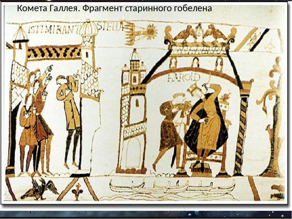 Древние летописцы передают лишь состояние ужаса, которое охватывало наших да...