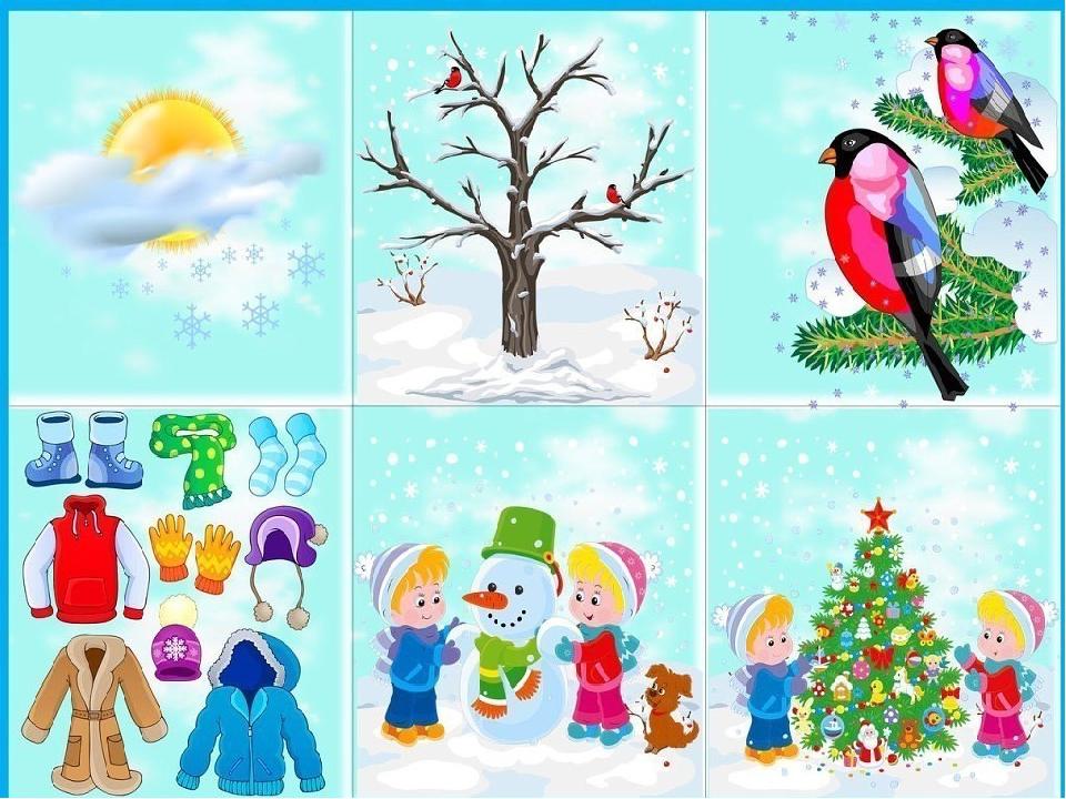 Другу, признаки зимы в картинках для детей