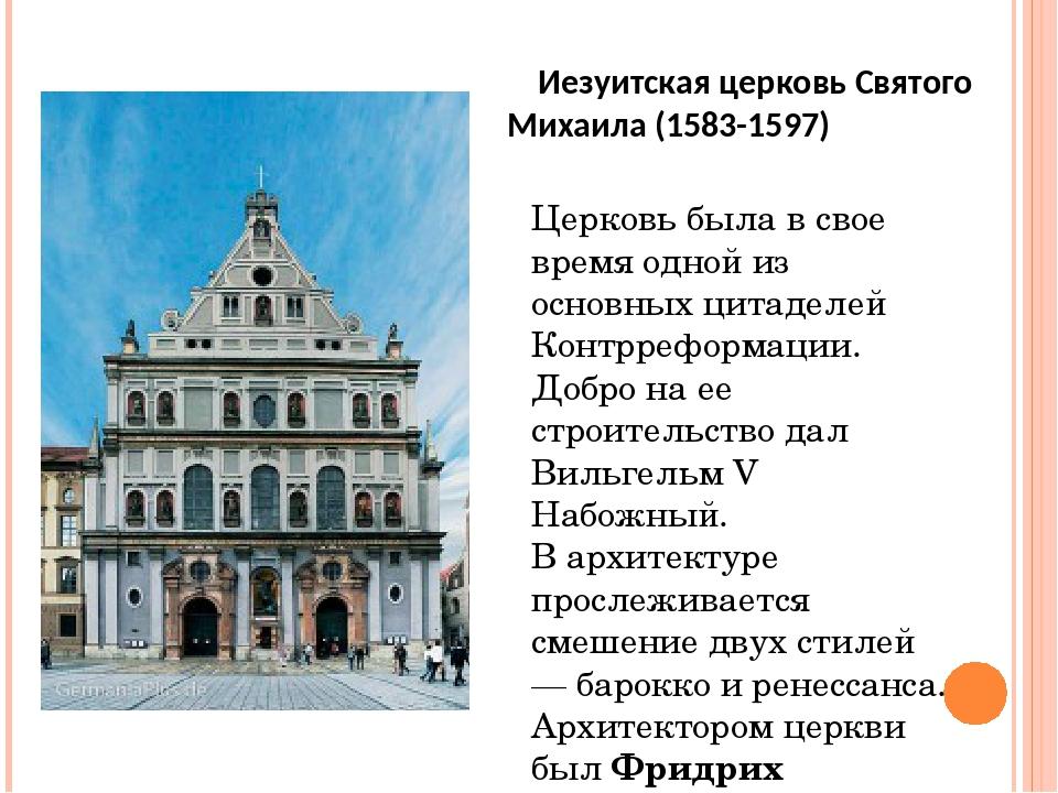 Архитектура доклад по мхк 9886