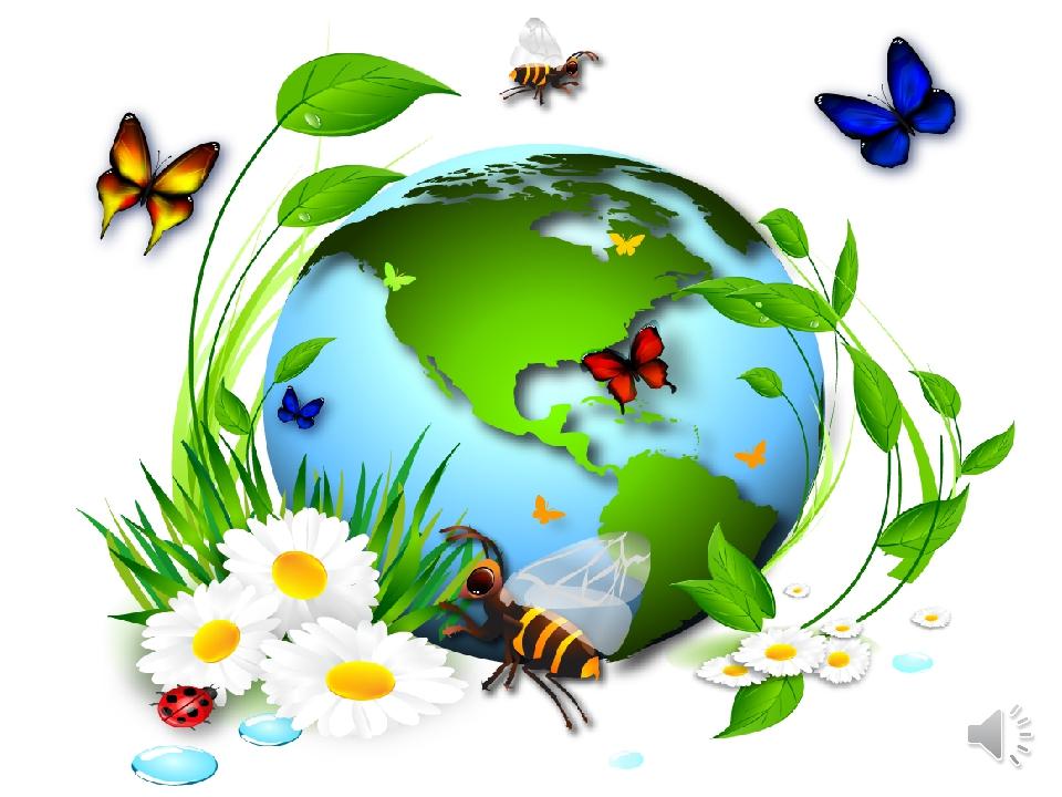 Картинка для, открытки о защите природы