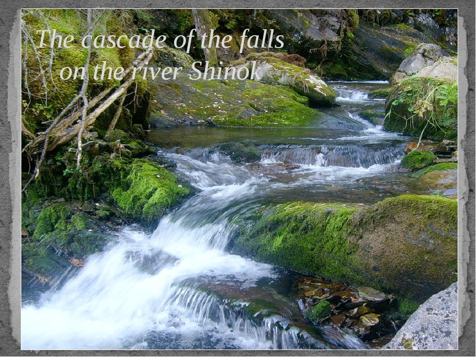 The cascade of the falls on the river Shinok