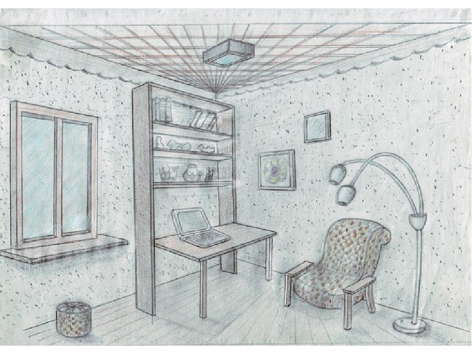 если интерьер комнаты рисунки по изо задавались