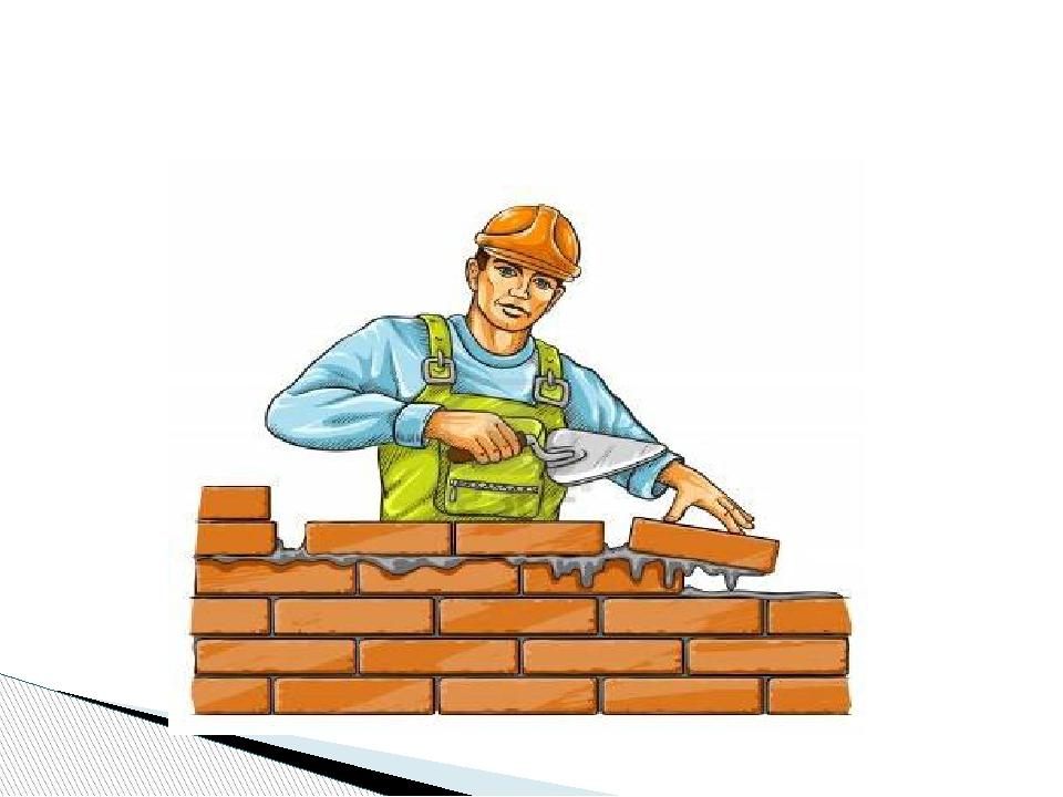 Картинки я строитель для детей