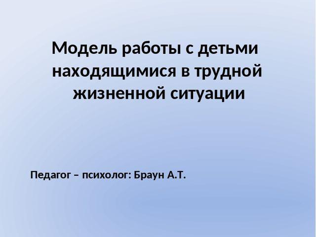 Модели работы с подростками работа на выходные для девушек в москве