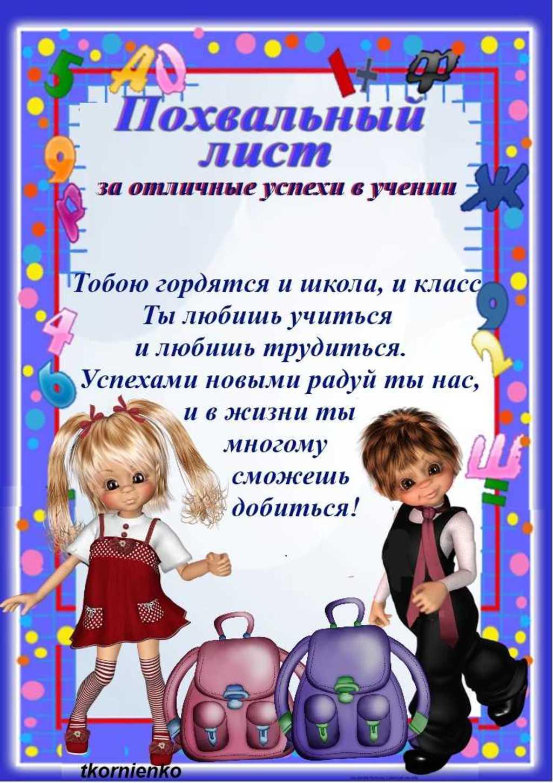 hello_html_m34a137c0.jpg