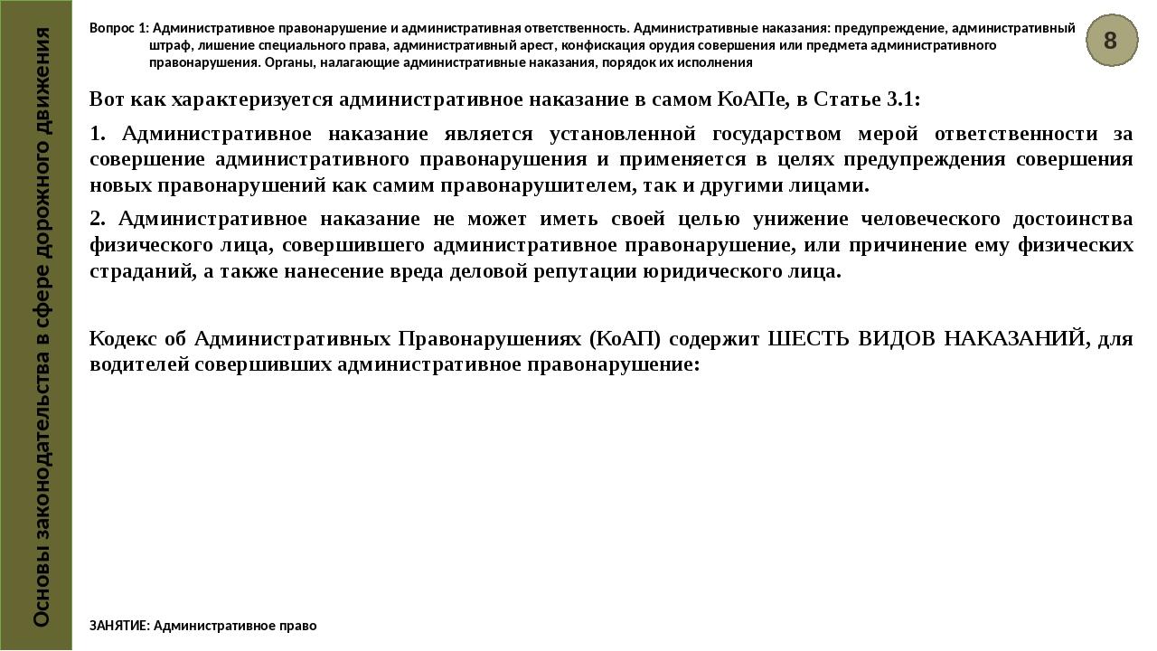 Образец искового заявления в суд о пересмотре размера алиментов